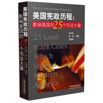 外国法律与港澳台法律