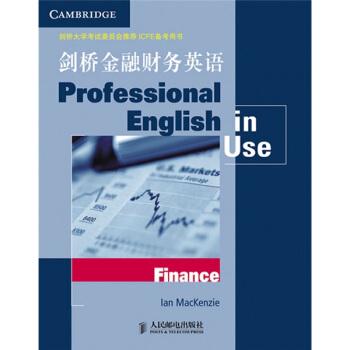 剑桥大学考试委员会推荐ICFE备考用书:剑桥金融财务英语 pdf epub mobi 下载