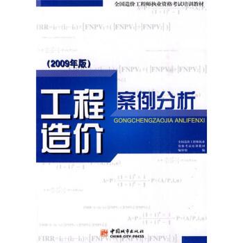 执业资格考试用书