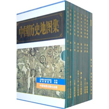 国家/区域地理地图
