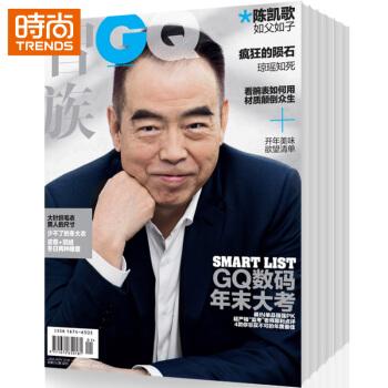 GQ智族 时尚娱乐期刊2018年9月起订全年杂志订阅新刊预订1年共12期 下载 mobi epub pdf txt