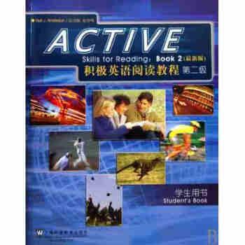 积极英语阅读教程(新版第2级学生用书) pdf epub mobi 下载