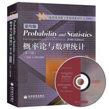 包邮海外数学教材系列丛书 概率论与数理统计(第5版) 第五版英文版 德沃尔 高等教育 附盘 pdf epub mobi 下载