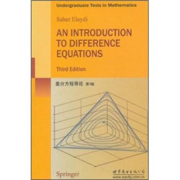 差分方程导论(第3版) [An Introduction to Difference Equations(Third Edition)] pdf epub mobi 下载