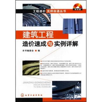 建筑工程经济与管理