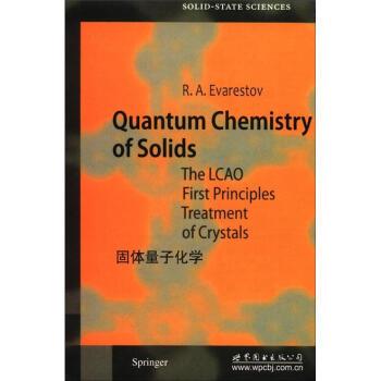 固体量子化学:晶体的原子轨道线性组合第一性原理计算方法 [Quantum Chemistry of Solids:The LCAO First Principles Treatment of Crys pdf epub mobi 下载