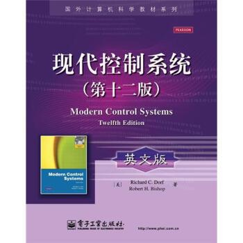 现代控制系统(第12版)(英文版) pdf epub mobi 下载