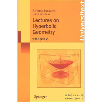 双曲几何讲义(英文) [Lectures on Hyperbolic Geometry] pdf epub mobi 下载
