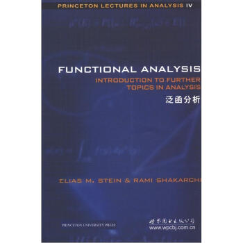 泛函分析(英文版) [Functional Analysis:Introduction to Further Topics in Analysis] pdf epub mobi 下载