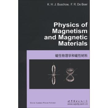 磁性物理学和磁性材料 pdf epub mobi 下载