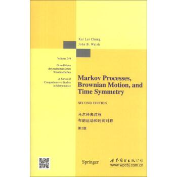 经典数学教材(影印版):马尔科夫过程、布朗运动和时间对称(第2版) pdf epub mobi 下载