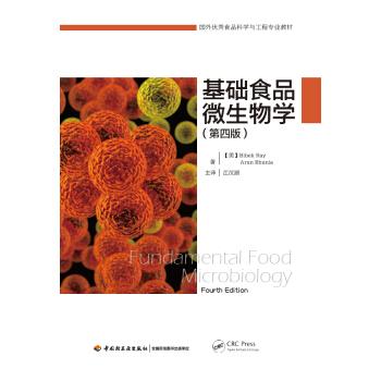 国外优秀食品科学与工程专业教材:基础食品微生物学(第四版) pdf epub mobi 下载