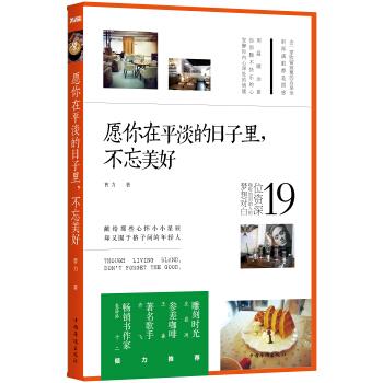 中国当代小说