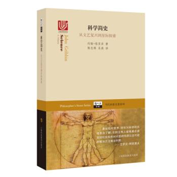 自然科学丛书、文集、连续性出版物