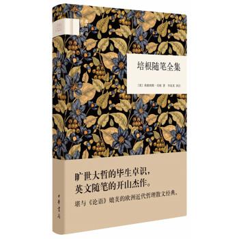 张晓风散文txt下载_张晓风散文精选 mobi epub pdf txt 下载 -图书大百科