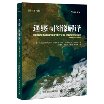 遥感与图像解译(原书第7版) [Remote Sensing and Image Interpretation, 7e] pdf epub mobi 下载