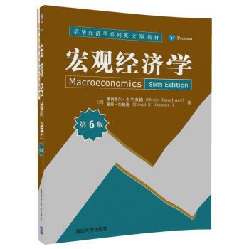 宏观经济学(第6版)/清华经济学系列英文版教材 pdf epub mobi 下载