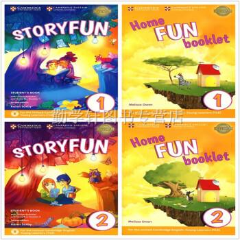 剑桥少儿英语YLE考试教材StoryFun for Starter(1+2)学生套装 学生用书 套装 下载 mobi epub pdf txt