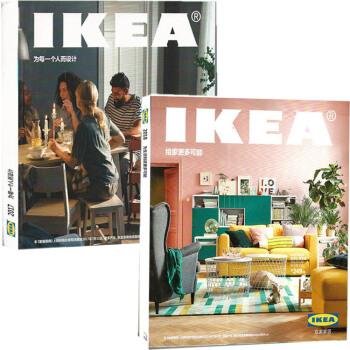 宜家家居杂志2本打包2018年+2017年目录家居指南杂志室内设计杂志IKEA 下载 mobi epub pdf txt