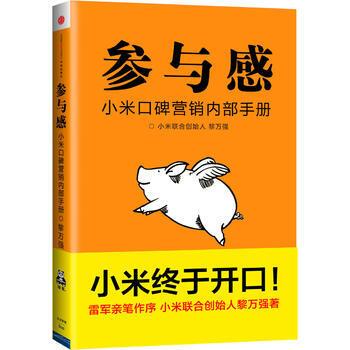 卖场陈列设计 pdf_赢单九问(第二版) mobi epub pdf txt 下载 -图书大百科